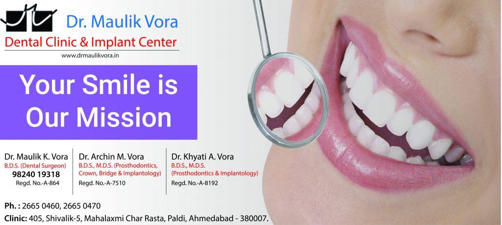 vnurture dentist creative